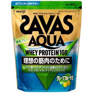 SAVAS(ザバス) アクアホエイプロテイン100 グレープフルーツ風味 40食分 840g 明治 プロテイン|LOHACO PayPayモール店