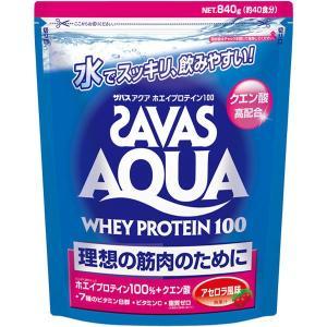 ザバス(SAVAS) アクアホエイプロテイン100 アセロラ風味 40食分 840g 明治 プロテイ...