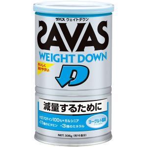 ザバス(SAVAS) ウェイトダウン ヨーグルト風味 16食分 336g 明治 プロテイン