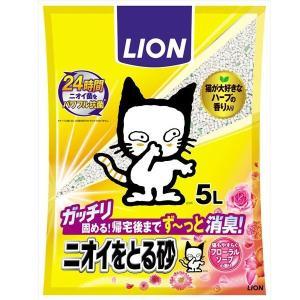 猫砂 ニオイをとる砂フローラルソープ 5L 1袋 ライオン商事