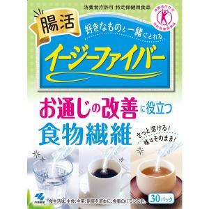 トクホ・特保  イージーファイバートクホ 1個(30パック入) 小林製薬  特定保健用食品