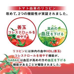 機能性表示食品カゴメ トマトジュース食塩無添加 スマートPET 720ml 1箱(15本入)|y-lohaco|02