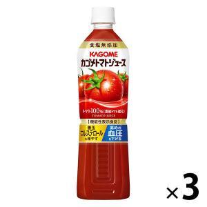 機能性表示食品カゴメ トマトジュース食塩無添加 スマートPET 720ml 1セット(3本)