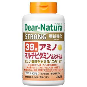 ディアナチュラ(Dear-Natura) ストロング39 アミノ マルチビタミン&ミネラル 100日分 アサヒグループ食品 アミノ酸 サプリメント