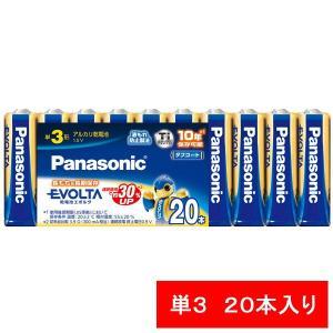 パナソニック アルカリ乾電池 エボルタ 単3形...の関連商品8