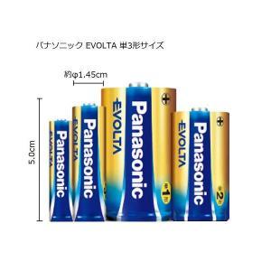 パナソニック アルカリ乾電池 エボルタ 単3形...の詳細画像2