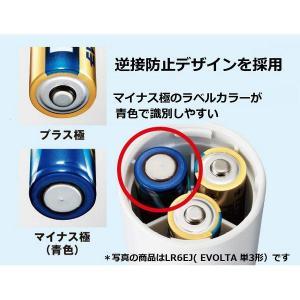 パナソニック アルカリ乾電池 エボルタ 単3形...の詳細画像5