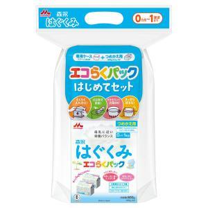 0ヵ月から森永 乳児用ミルク はぐくみ エコらくパック はじめてセット 800g(400g×2袋) 1個 森永乳業 y-lohaco