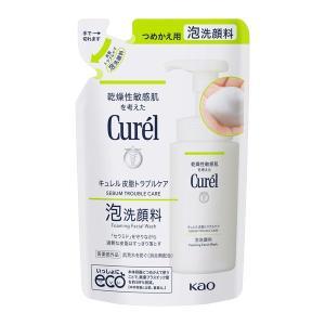 Curel(キュレル) 皮脂トラブルケア泡洗顔...の関連商品7
