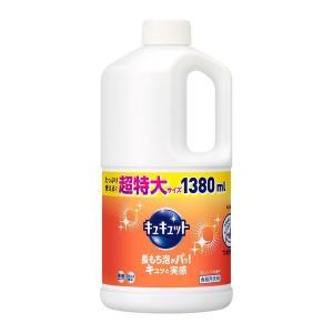 キュキュット オレンジ 詰め替え スーパージャンボ 1380ml 1個 食器用洗剤 花王