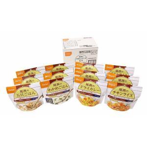 非常食 尾西のごはん(アルファ米) 和風・洋風組合せセット SE×12CY 1箱(12食入) 尾西食品