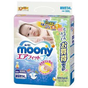 ムーニー テープ 新生児(~5kg) 1パック(114枚入)...