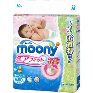 ムーニー テープM(6~11kg) 1パック(80枚入) エ...