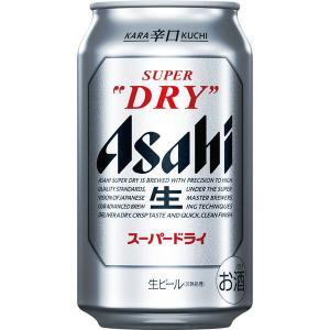 アサヒスーパードライ 350ml 1パック(6缶入) アサヒビール y-lohaco 02