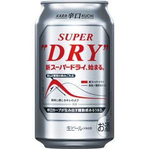 アサヒスーパードライ 350ml 1パック(6缶入) アサヒビール y-lohaco 03
