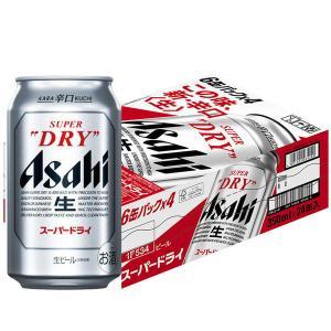 アサヒスーパードライ 350ml 1箱24缶入