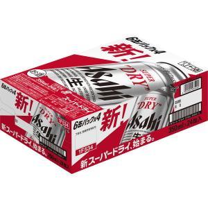 アサヒスーパードライ 350ml 1箱24缶入 y-lohaco 04
