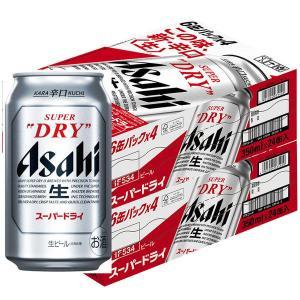 アサヒ スーパードライ 350ml 1セット(48缶) ビール