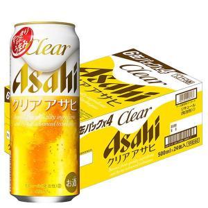 アサヒ クリアアサヒ 500ml 1箱(24缶入)|y-lohaco
