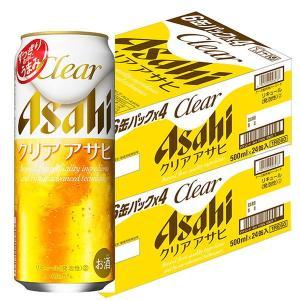 アサヒ クリアアサヒ 500ml 1セット(48缶)|y-lohaco