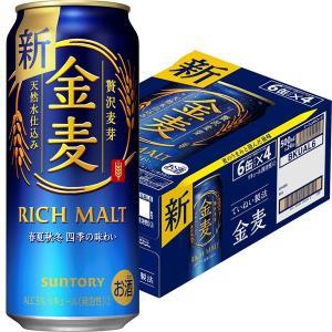 サントリー 金麦 500ml 1箱24缶入|y-lohaco