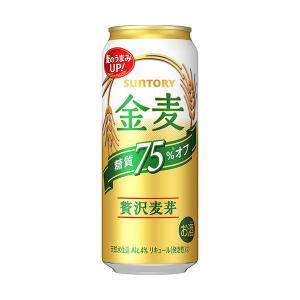 サントリー 金麦 糖質75%オフ 500ml 1箱24缶入|y-lohaco|02