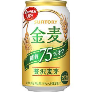 サントリー 金麦 糖質75%オフ 350ml 1箱24缶入|y-lohaco|02