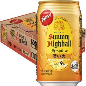 サントリー 角ハイボール 濃いめ 350ml×24缶 ハイボール
