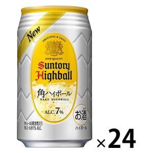 サントリー 角ハイボール 350ml 24缶|y-lohaco