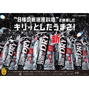 ?196℃ ストロングゼロ ドライ 500ml 24缶|y-lohaco|03