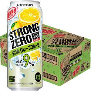 送料無料 缶チューハイ -196℃ストロングゼロ グレープフルーツ 500ml 1ケース(24本)|LOHACO PayPayモール店