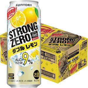 送料無料 缶チューハイ -196℃ストロングゼロ ダブルレモン 500ml 1ケース(24本)|LOHACO PayPayモール店