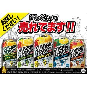 ?196℃ ストロングゼロ ダブルレモン 500ml 24缶|y-lohaco|02