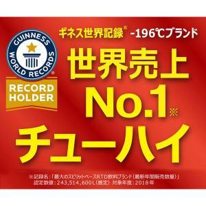 ?196℃ ストロングゼロ ダブルレモン 500ml 24缶|y-lohaco|03