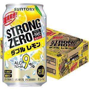 -196℃ ストロングゼロ  ダブルレモン  350ml×24缶 チューハイ 酎ハイ サワー サント...
