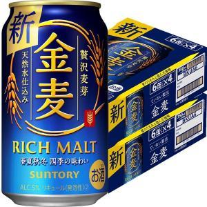 サントリー 金麦 350ml 1セット48缶|y-lohaco