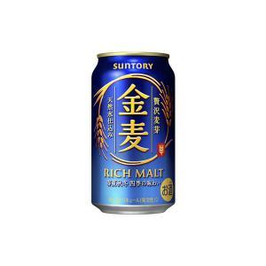 サントリー 金麦 350ml 1セット48缶|y-lohaco|02