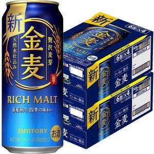 サントリー 金麦 500ml 1セット(48缶)|y-lohaco
