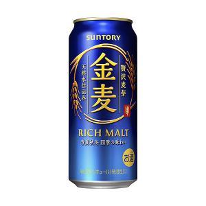 サントリー 金麦 500ml 1セット(48缶)|y-lohaco|02