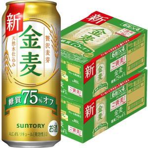 サントリー 金麦 糖質75%オフ 500ml 48缶|y-lohaco