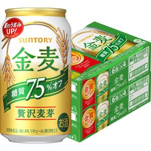 サントリー 金麦 糖質75%オフ 350ml 1セット(48缶) 新ジャンル・第3のビール