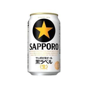 サッポロ 黒ラベル 350ml 1パック(6缶入) サッポロビール|y-lohaco|02