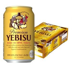 サッポロ エビスビール 350ml 1箱(24缶入)|y-lohaco