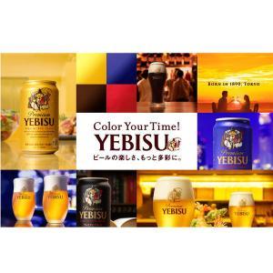 サッポロ エビスビール 350ml 1箱(24缶入)|y-lohaco|03
