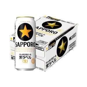 サッポロ 黒ラベル 500ml 1箱(24缶入)|y-lohaco
