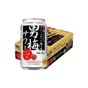 サッポロ 男梅サワー 350ml×24缶|y-lohaco