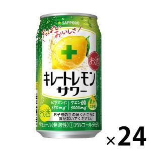 サッポロ キレートレモンサワー 350ml×24缶|y-lohaco