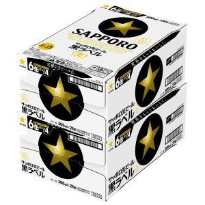 サッポロ 黒ラベル 500ml 1セット(48缶) y-lohaco 02