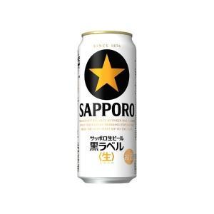 サッポロ 黒ラベル 500ml 1セット(48缶) y-lohaco 03