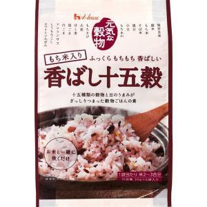 ハウス食品 元気な穀物 香ばし十五穀 1袋